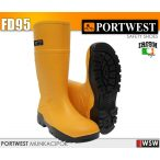 Portwest Steellite FD95 S5 munkacsizma